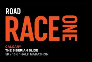 MEC Road Race Poster